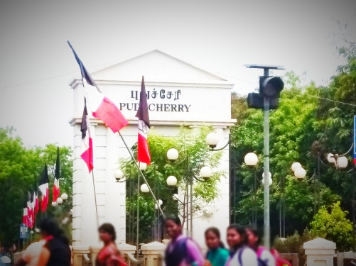 pondicherry gate.jpg