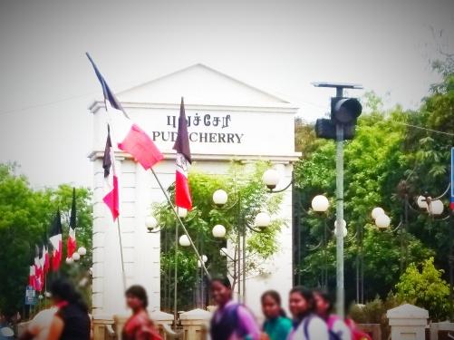 pondicherry gate.jpg
